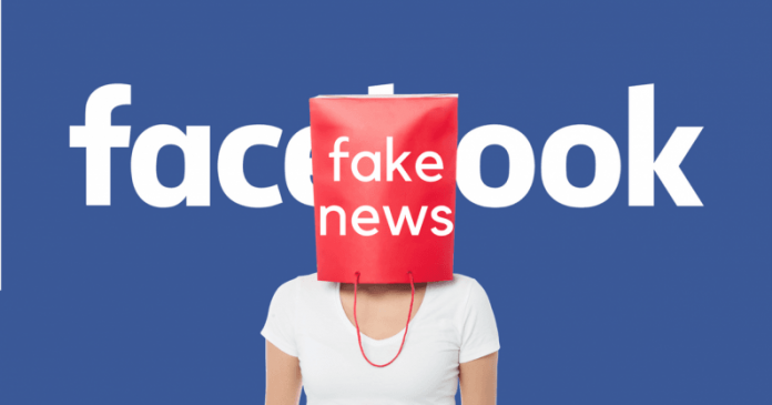 Facebook To Review Photos And Videos To Fight Fake News